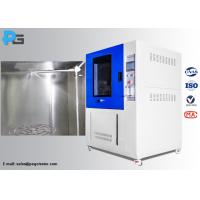 China PLC Touch Screen IP Testing Equipment R1 R2 S1 S2 IPX3 IPX4 Water Spray Jet Test Chamber for sale