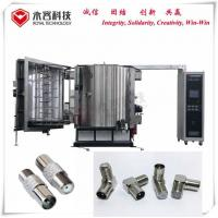 Pal Male To Female Vacuum Metallizer Machine / Aluminum Vacuum Metallizing Equipment for sale
