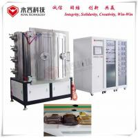 Multi Arc Pvd Coating Equipment With Arc Sources , glass cups PVD Gold Plating Machine for sale