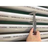 ASTM A312 TP304/304L TP316 / 316L Stainless Steel Seamless Pipe Pickled Annealed Plain End or Bevel End for sale