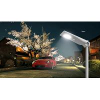 China Street Lights 15 Watt 1800 Lumens LED PIR Motion Sensor Without Cable for sale