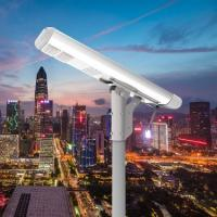 Solar Powered 2019 All In One LED Street Light IP65 Waterproof Integrated Battery MPPT 3000 Lumen, Light Grey for sale