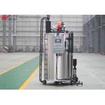 ASME 1.0Mpa 2T/H Water Tube Oil Fired Steam Boiler For Steam Cleaning