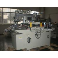 China automatic foam tape roll to sheet die cutting machine supplier