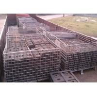 Cr-Mo Alloy Steel Conch Cement Mill Liners High Abrasion Performance for sale