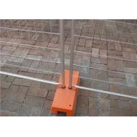 China Durable security metal galvanize Australia temporary  fencing for construction for sale