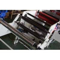 China laminating and sheeting machine with web alignment for sale