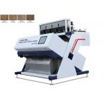 High Frequency Wheat Color Sorter Machine 5400Pixel CCD Image Acquisition System for sale