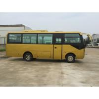 Tourist Right Hand Drive Special Purpose Vehicles With Air Conditioner Power Steering for sale
