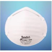 China Melt Blown Fabric  Surgical Disposable Mask / Anti Dust Mouth Mask for sale