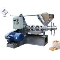 Food Grade Cold Press Oil Extraction Machine , Olive Oil Press Machine Large Capacity for sale