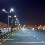 Monocrystalline Silicon Outdoor Smart Solar Street Light 3000 Lumens High Efficiency for sale