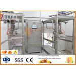 Orange Fruit Juice Production Line CFM-A-02-352-101 7~12 Brix Fixation Content for sale