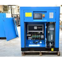 With Intercooler Belt Driven Air Compressor Rotary For Iron And Steel for sale