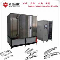 ABS Chrome PVD Gold Plating Machine / Automotive  ABS Parts  Copper Color Coating by Arc Evaporation for sale