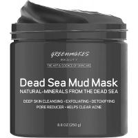 Dead Sea Mud Face Mask Private Label Bio / Naturals Pure Body With Mineral Material for sale