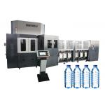 China PET Bottle Water Blowing Filling Capping Combiblock With 2 Years Guarantee for sale