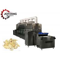 Evenly Heating , Industrial Medical Microwave Dring and Sterilizing Machine for sale