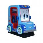 China Coin Operated Mini Kiddie Ride Arcade Game Machine for sale