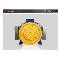 Gearless Elevator Motor For Machine Room Less Lift Constant Torque  (SN-TMMT630A) for sale