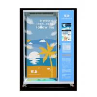 China LED Lighting Sun Cream Vending Machine For Seaside Rohs Certificated for sale