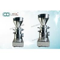 China Lab Colloid Mill Machine In Pharmacy Foodstuff Cosmetic Chemistry Emulsion Detonator for sale