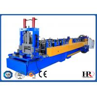 Quick Change Type CZ80-300 CZ Purlin Steel Frame Roll Forming Machine for sale