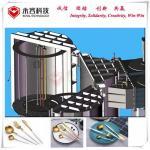 Aluminum Evaporation Coating Machine, Tungsten wire, baskets Vacuum Metallizing System for sale