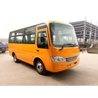 Shell Structure Star Minibus , Mitsubishi Engine 19 Passenger Coach Bus for sale