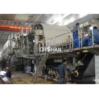 Advanced Office Paper A4 Paper Making Machine For Paper Mill Project