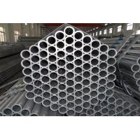 Carbon Steel Heat Exchanger Tubes Seamless Boiler Tube With ASTM A179 192 for sale