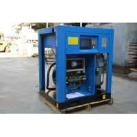 Oil Injected Screw Low Noise Air Compressor 18.5KW 25 HP Permanent Magnetic for sale