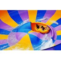 Behemoth Bowl Fiberglass Outdoor Water Sports Slide For Aqua Amusement Park for sale