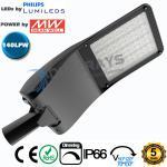 180W High Power Led Street Light 140LPW IP66 IK10 50000H Life Span CE RoSH Approval for sale