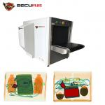 Package Dual View Luggage Scanning Machine For Stadium Event To Check Weapons for sale
