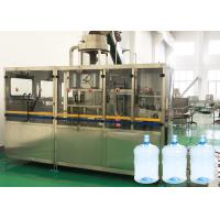 13KW 5 Gallon Water Bottle Filling Machine With Barrel Rinser For Pure Water for sale