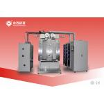 China PVD PECVD Vacuum Deposition Machine / Polyhedron Structure Vacuum Coating Machine for sale