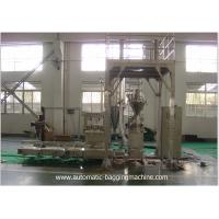 China DCS-25FL Screw Open Mouth Bagger For 25 Kg Granular Material , Powder , Mixture Particle / Powder for sale