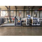 Automatic  Feeder Corrugated Carton Flexo Printing Slotting Machine / Carton Packing Machinery for sale