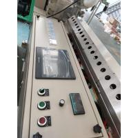 China Ф 50 Extrusion Host for sale