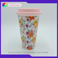 China Silicon Lid Insulated Ceramic Coffee Mugs Without Handles Unique Design for sale