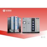 China Closed Field Unbalanced Magnetron Sputtering System,  CE Certified PVD  Ion Plating Machine for sale