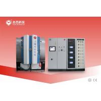 China Closed Field Unbalanced Magnetron Sputtering System Ion Plating CE Certified for sale