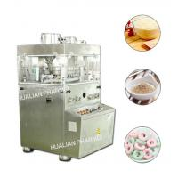 China Stainless Steel Rotary Tablet Press For 10g Chicken Block Tablet ZPT420-19B for washing powder for sale
