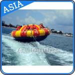Spinning Inflatable Disc Boat For 12 People / Inflatable Spin Boat Water toys for sale
