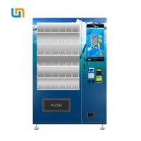 China Adjustable Temperature Custom Made Vending Machine For Mask Skin Care Products for sale