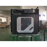 China High Voltage Indoor Vacuum Circuit Breaker ZN63(VS1)-12kV/630A-25kA(VCB) for sale