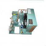 Original 2HES-2Y Bitzer Compressor Condensing Unit 2HP r404a bitzer air cooled condensing units for cold room