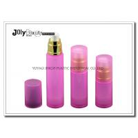 Pink 30ml 50ml PP Airless Pump Bottle Round Airless Cosmetic Bottle for sale