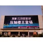 China Super Bright Outdoor LED Advertising Display P5 SMD 3535 For Mobile Rental for sale